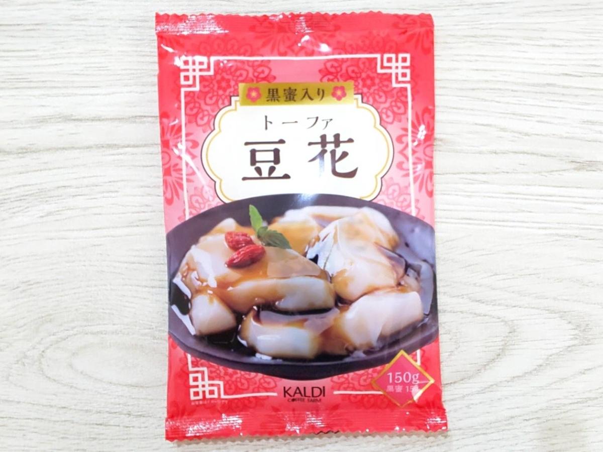 カルディ 豆花トーファ 原材料 カロリー 栄養成分 口コミ レビュー