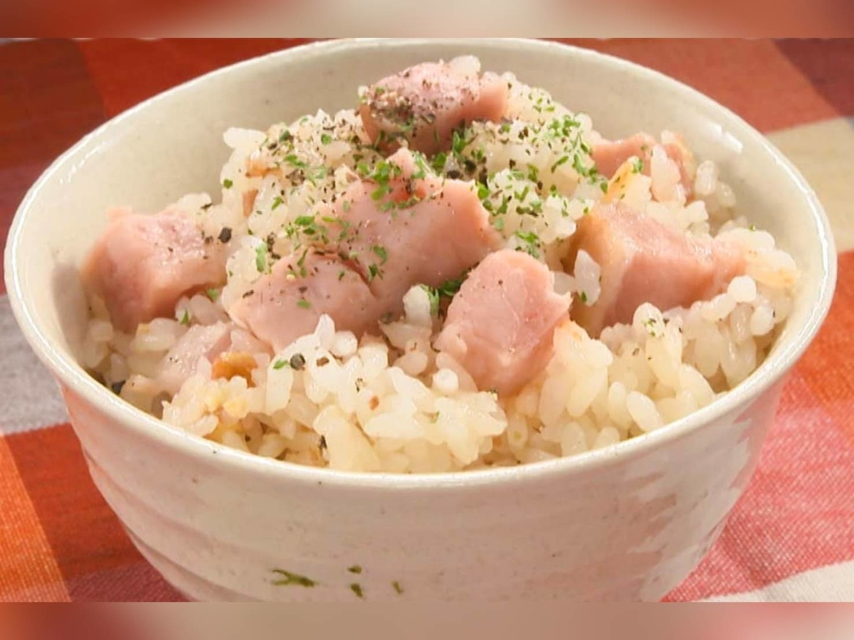 家事ヤロウ 簡単炊き込みご飯 レシピ カルボナーラ飯 材料 作り方