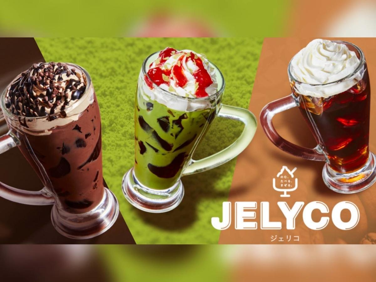 コメダ珈琲 ジェリコ 抹茶ミルク リッチショコラ 値段 販売期間 いつまで 口コミ レビュー