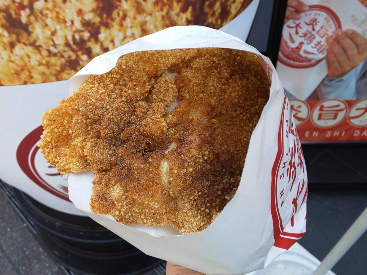 炎旨大鶏排 エンシダージーパイ  台湾唐揚げ おすすめ 粉 味  感想 口コミ レビュー