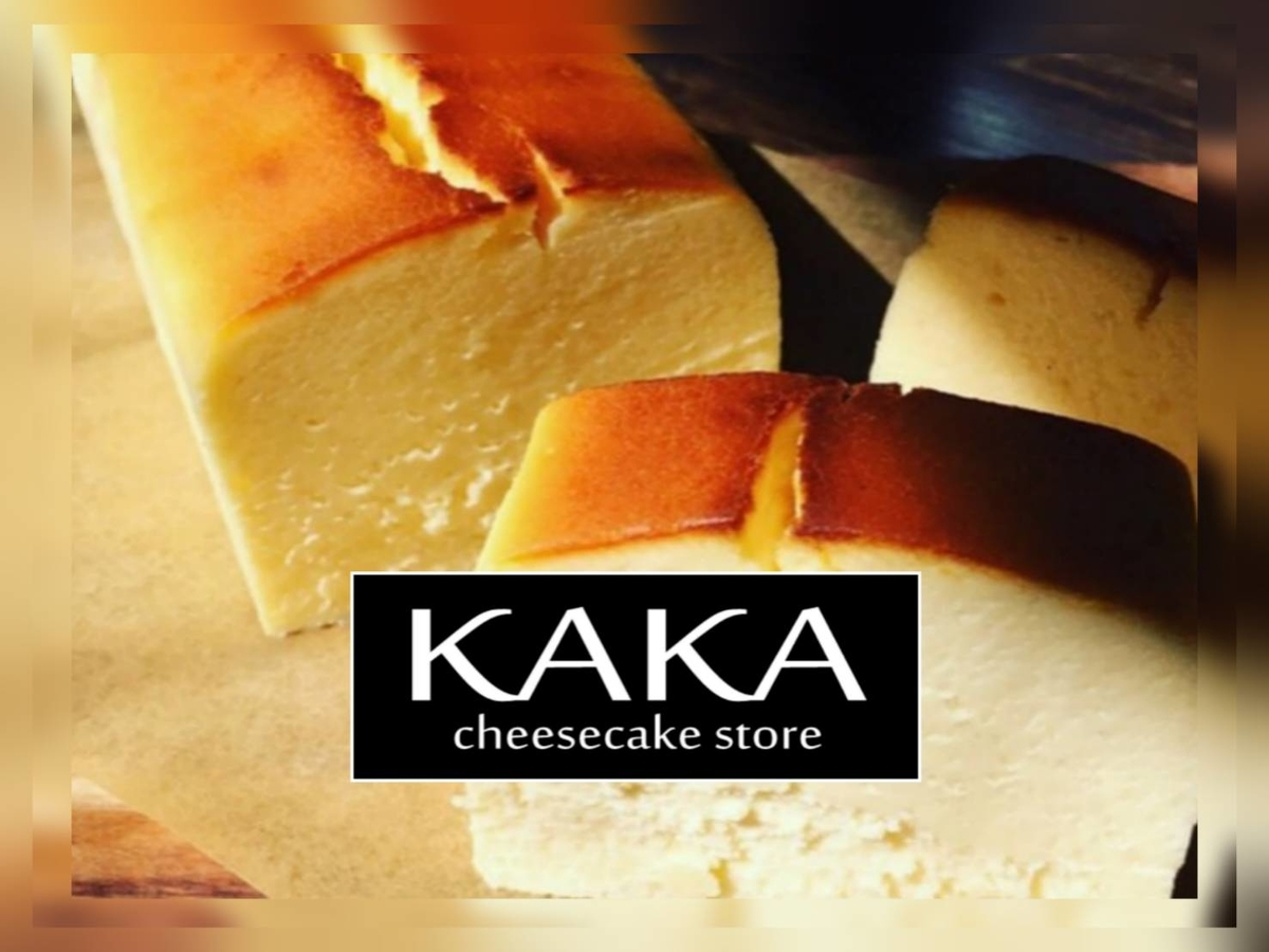 KAKAカカチーズケーキストア 店舗 通販 お取り寄せ 口コミ レビュー
