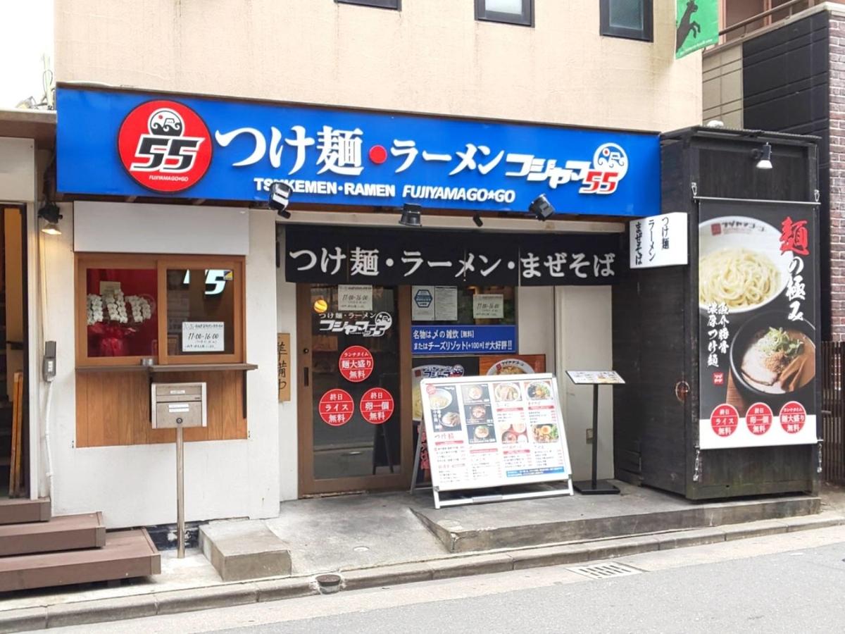 フジヤマ55 福岡天神店 場所 営業時間 定休日 口コミ レビュー