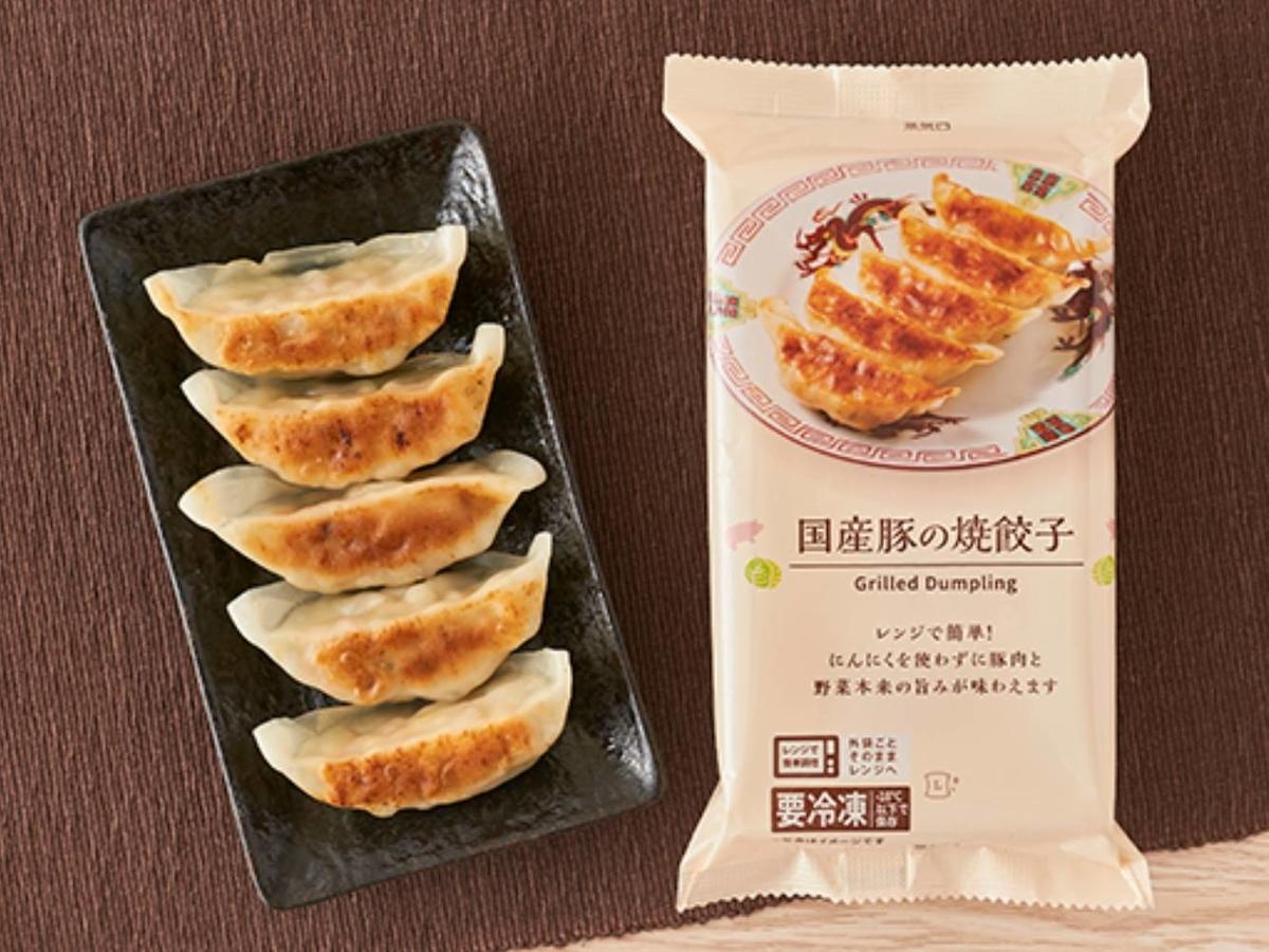 ローソン 冷凍食品 人気 おすすめ 国産豚の焼餃子 値段 カロリー