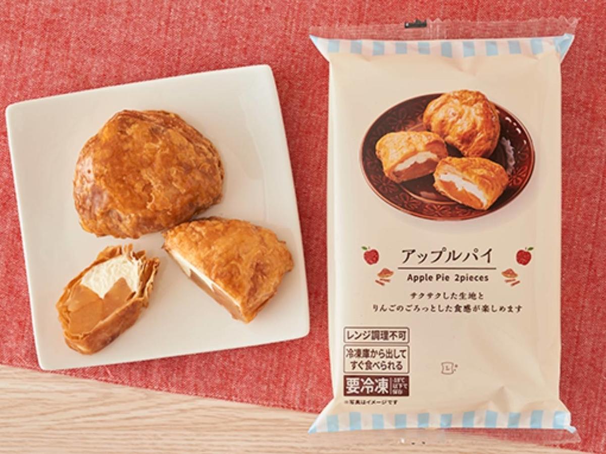ローソン 冷凍食品 人気 おすすめ アップルパイ 値段 カロリー