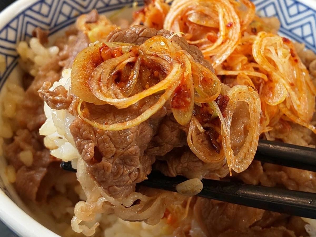 吉野家 ねぎラー油牛丼 おいしい 感想 口コミ レビュー