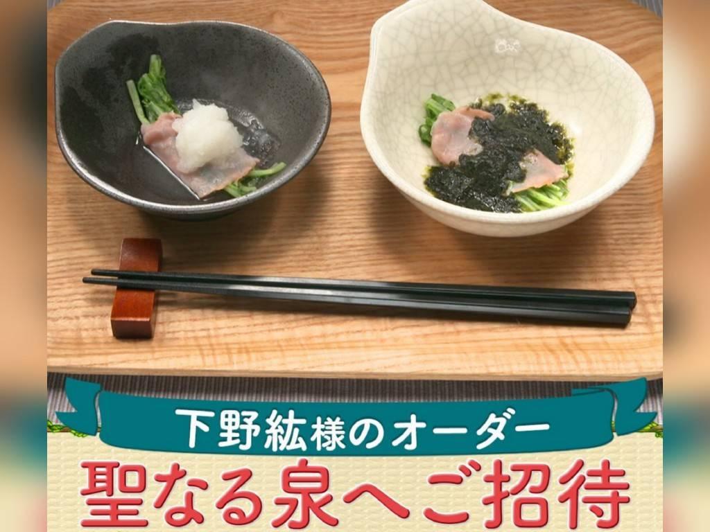 NOと言わないカレン食堂 レシピ カルディの生ハム アレンジ 下野紘