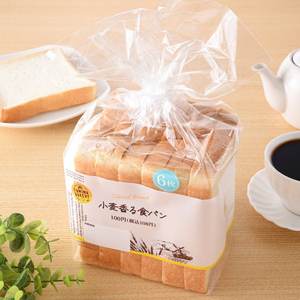 ファミマ 小麦香る食パン ラヴィット 美味しい 食パンランキング