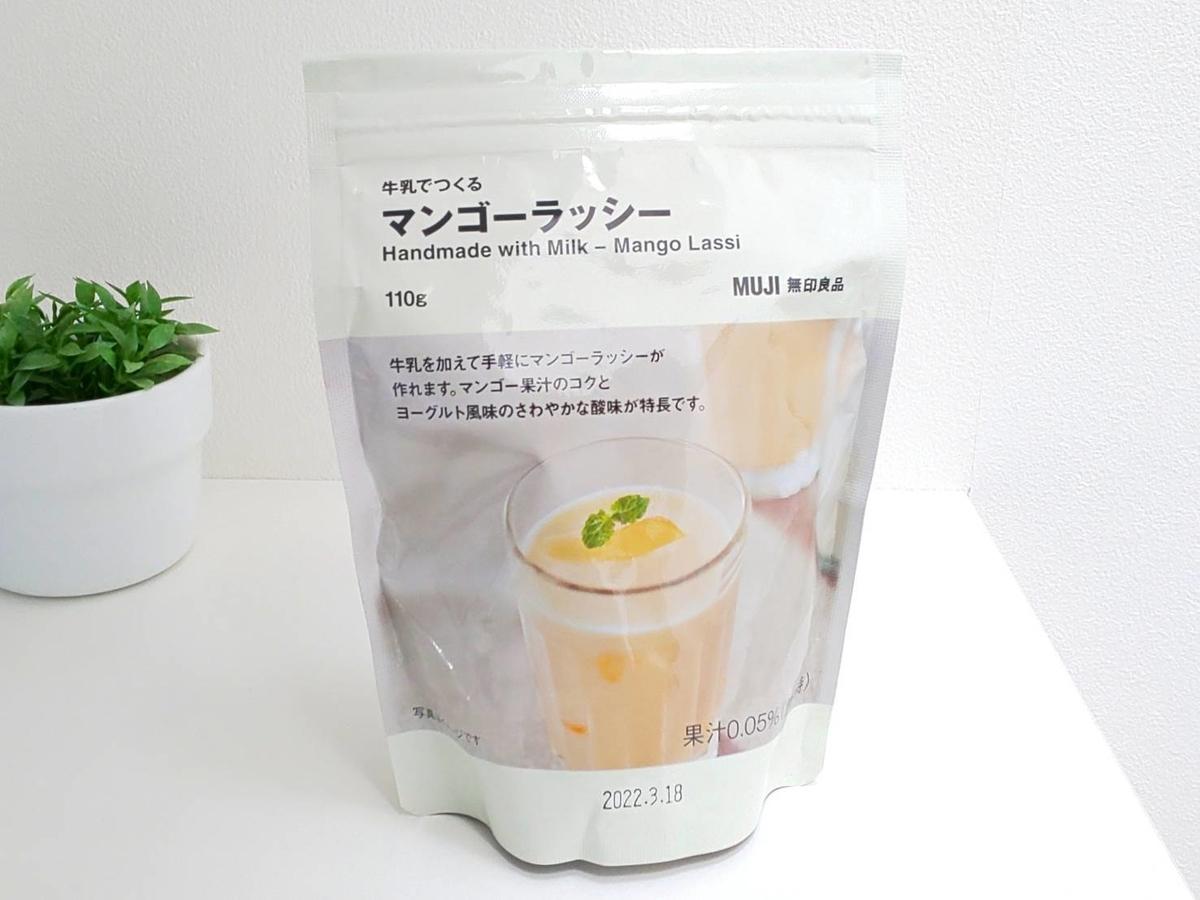 無印 マンゴーラッシー 値段 原材料 カロリー 栄養成分 口コミ レビュー