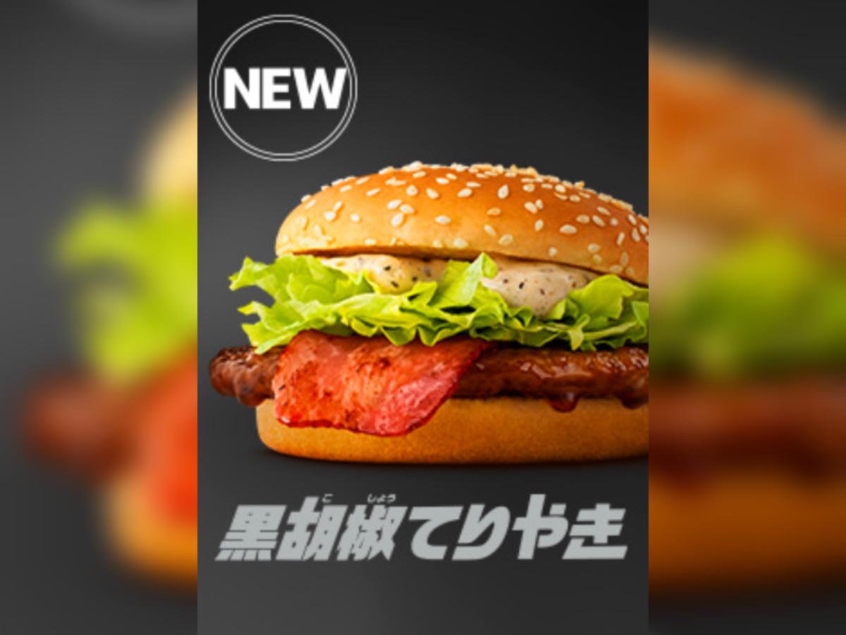 マクドナルド 黒胡椒てりやき 値段 カロリー 栄養成分 口コミ レビュー