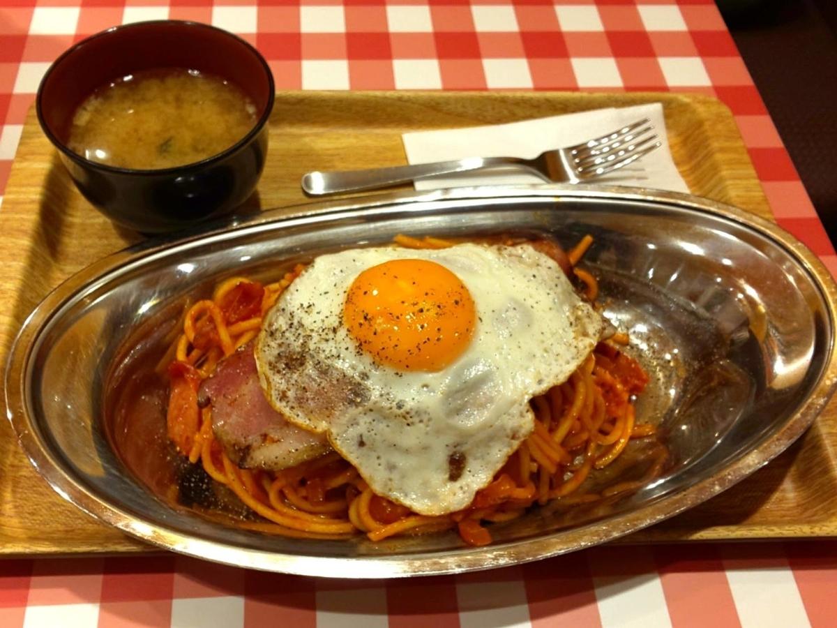スパゲッティーのパンチョ ナポリタン 王道セット 値段 感想 口コミ レビュー