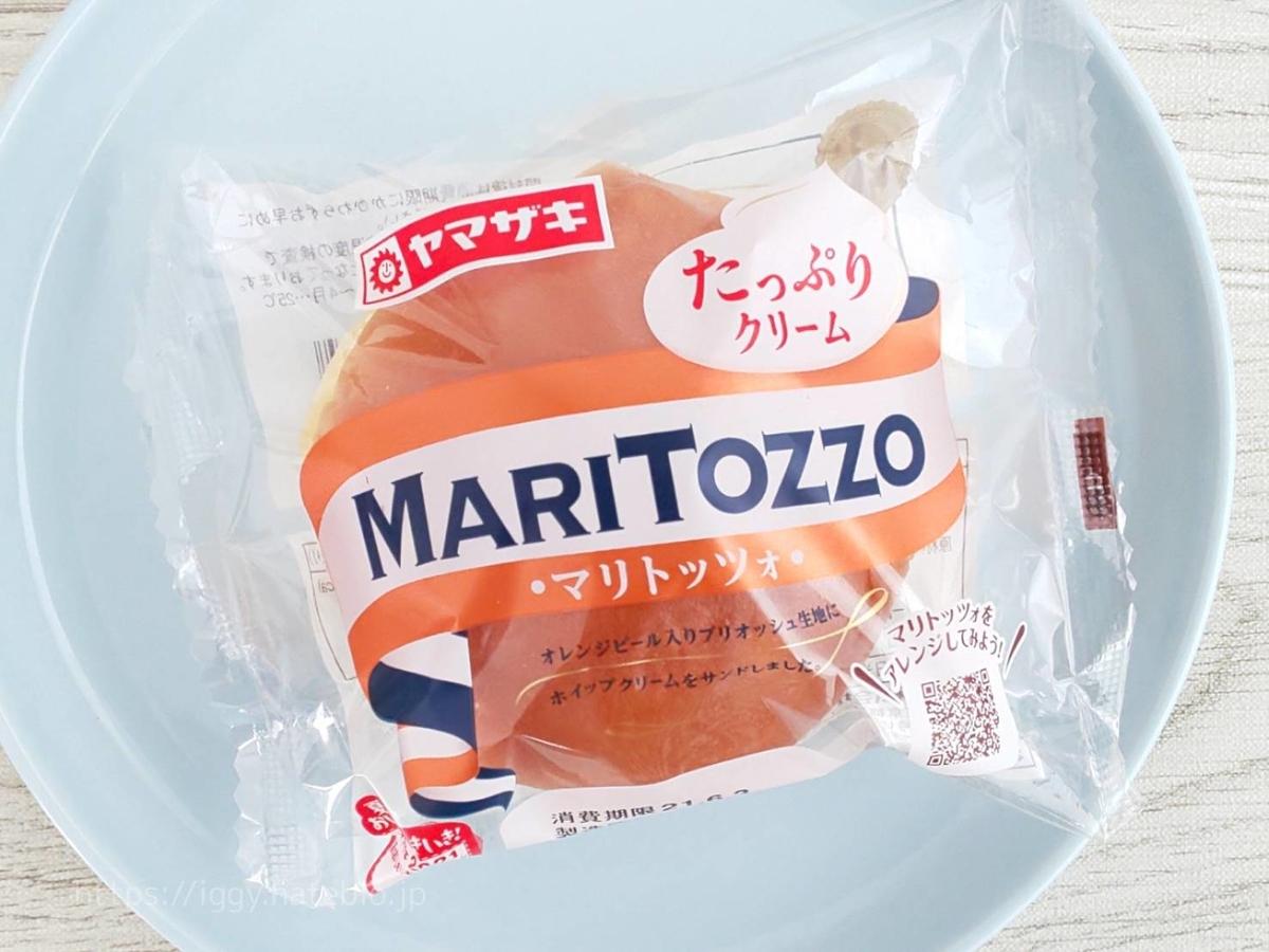 ヤマザキ マリトッツォ 山崎製パン  値段 原材料 カロリー 栄養成分 口コミ