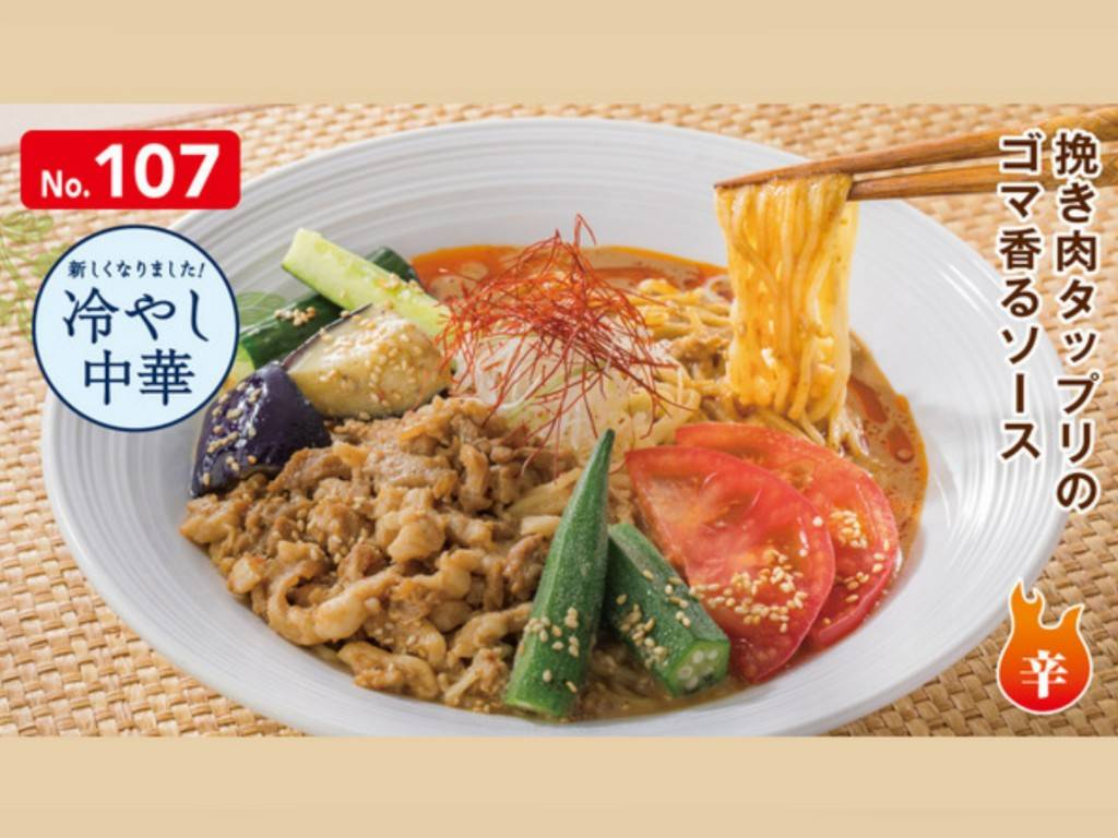 バーミヤン 夏おすすめ新メニュー 値段 夏野菜の冷やし担担麺 口コミ レビュー