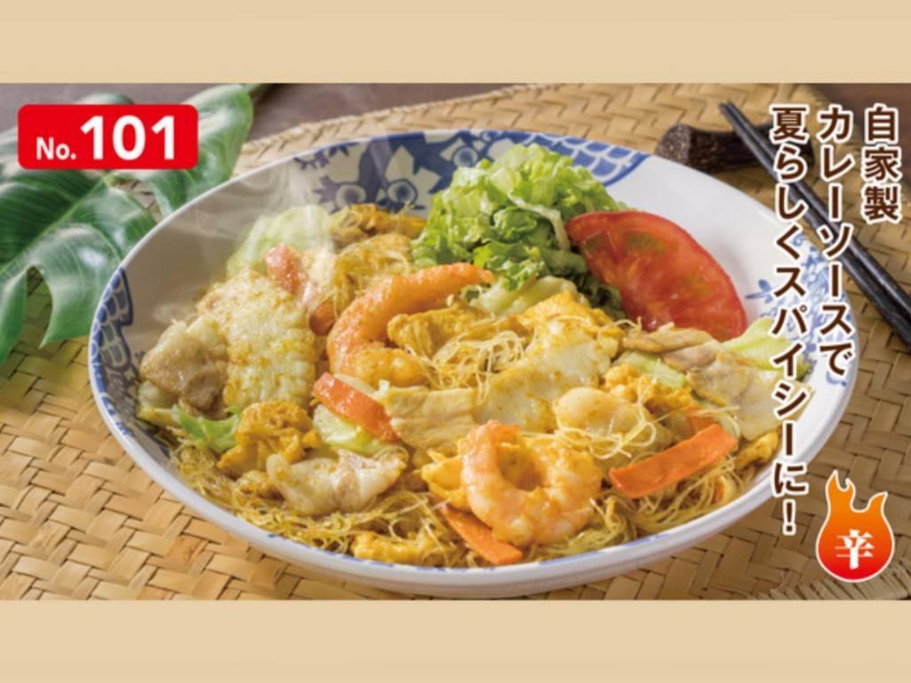 バーミヤン 夏おすすめ新メニュー 値段 カレービーフン 口コミ レビュー