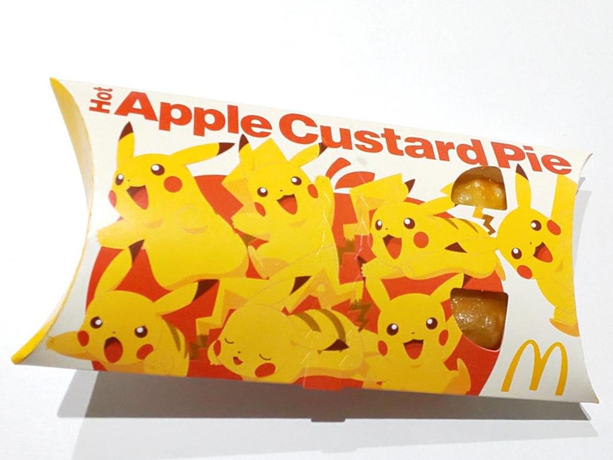 マック ホットアップルカスタードパイ 値段 感想 口コミ レビュー 評価