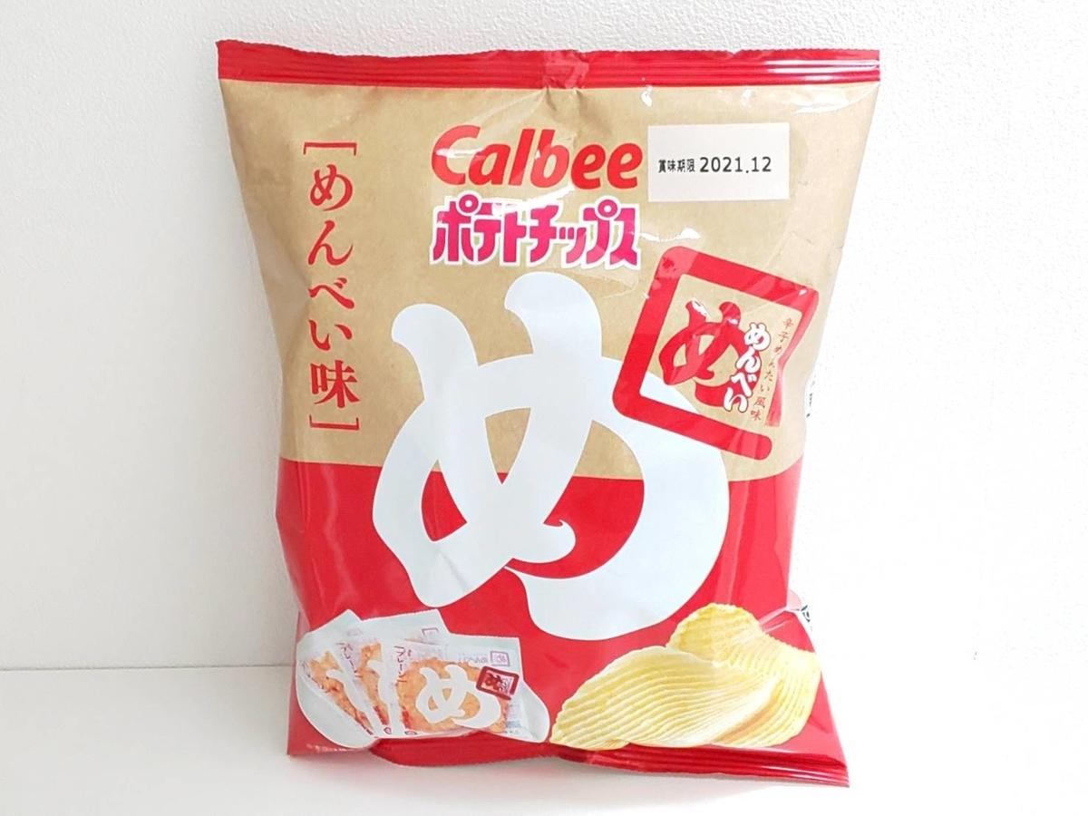 カルビーポテトチップス めんべい味 福太郎 コラボ 販売店舗 値段 評判 口コミ