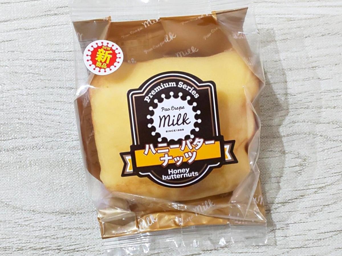 100円クレープミルク 人気 プレミアム ハニーバターナッツ 原材料 カロリー 栄養成分