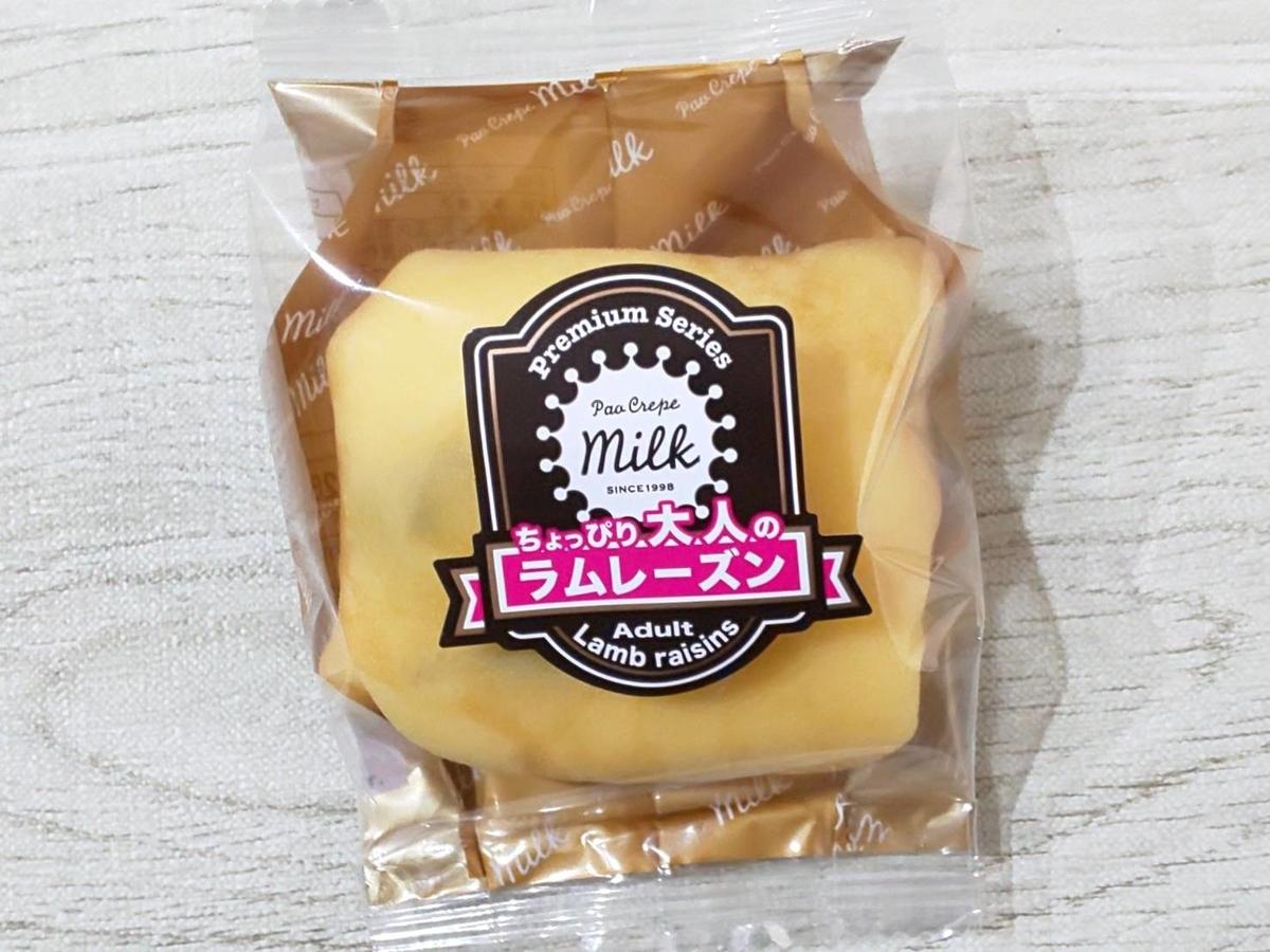 100円クレープミルク 人気 プレミアム ラムレーズン 原材料 カロリー 栄養成分