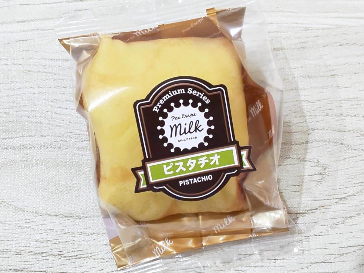 100円クレープミルク 人気 プレミアム ピスタチオ 原材料 カロリー 栄養成分