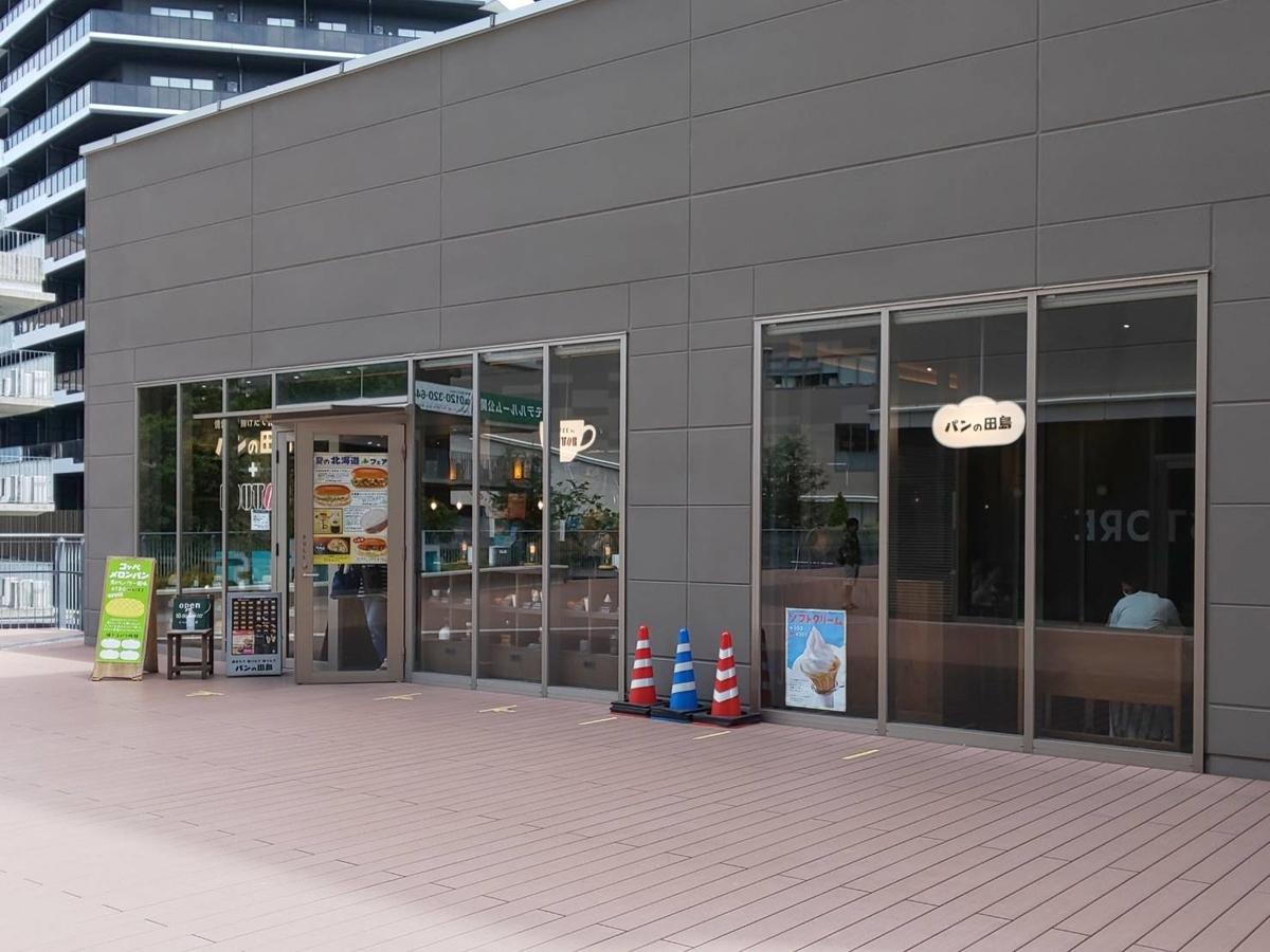 パンの田島 マークイズ福岡ももち店 場所 営業時間 イートイン 感想 口コミ レビュー