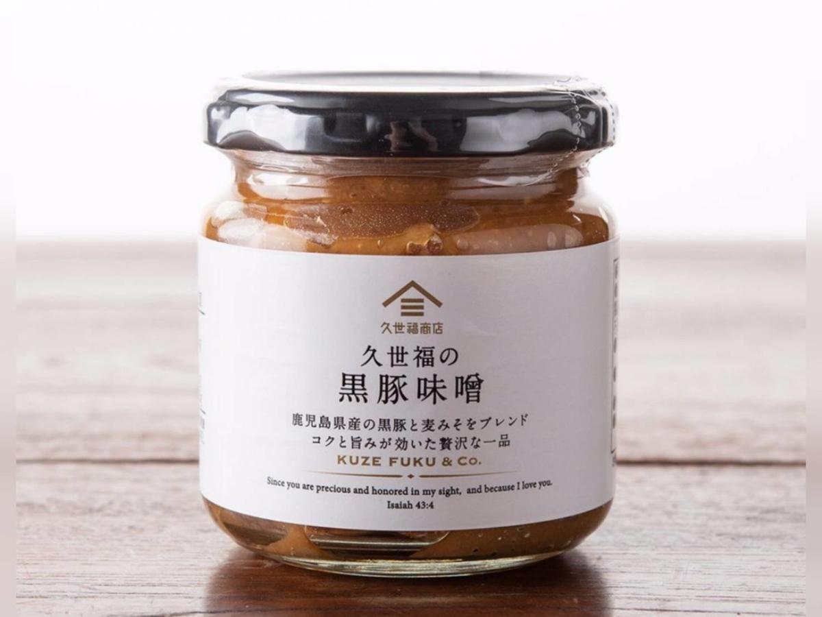 久世福商店 黒豚味噌 野沢菜の油炒め 値段 おすすめ 人気 ご飯のお供ランキング 口コミ