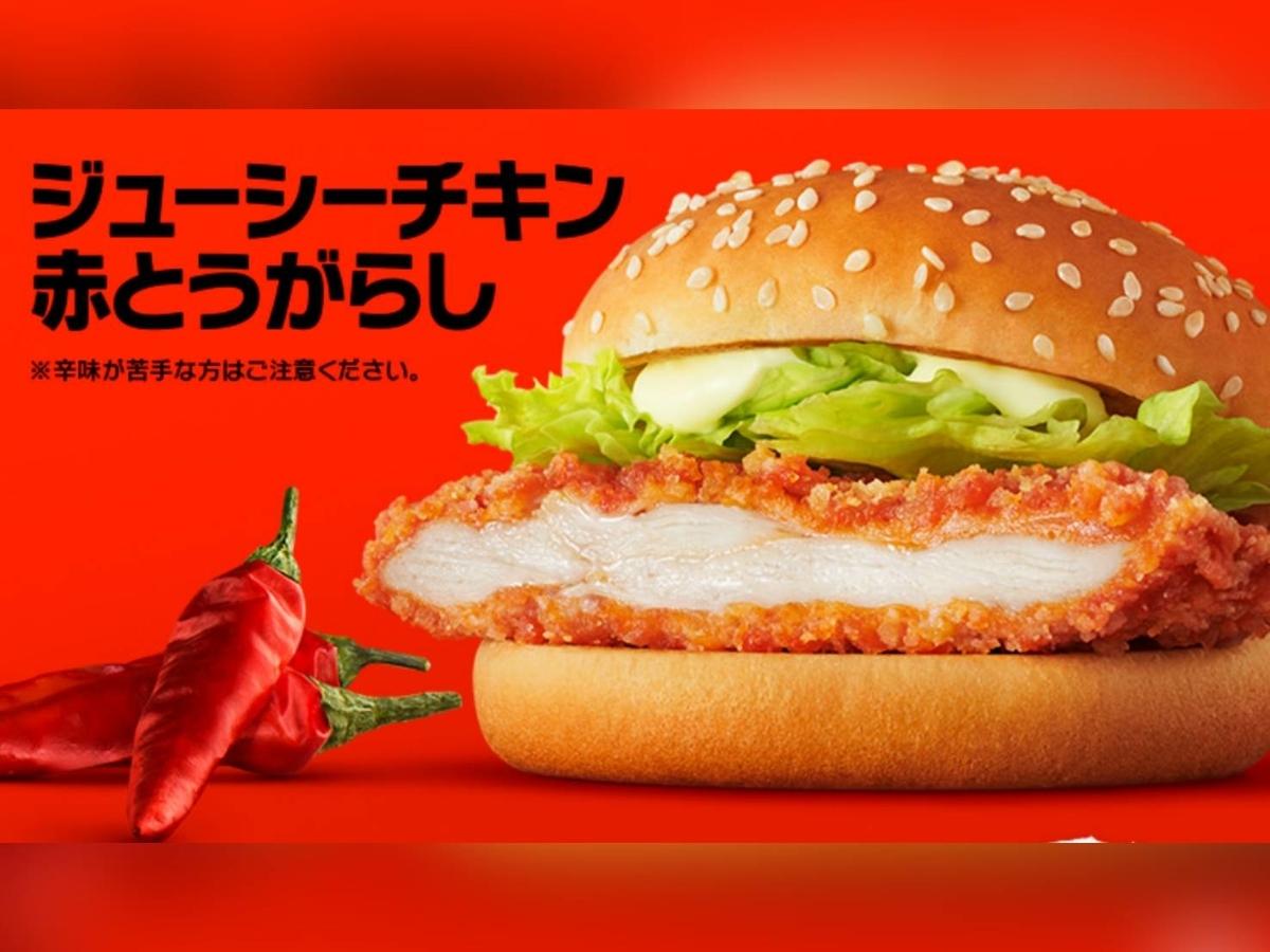 マクドナルド ジューシーチキン赤とうがらし 値段 カロリー 栄養成分 口コミ レビュー