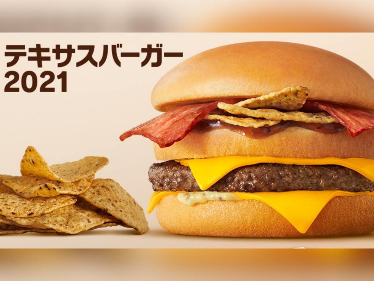 マクドナルド テキサスバーガー2021 値段 カロリー 栄養成分 口コミ レビュー