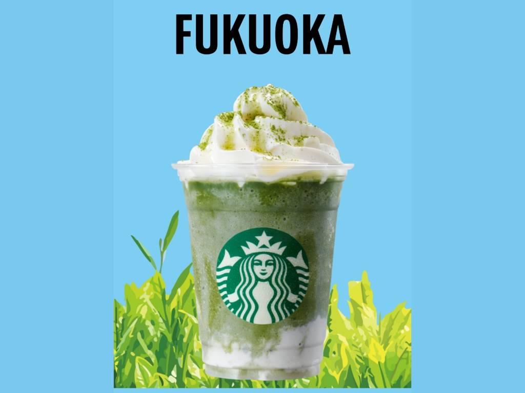 スタバ新作 福岡限定 八女茶やけんフラペチーノ カロリー 栄養成分 値段 販売期間 口コミ