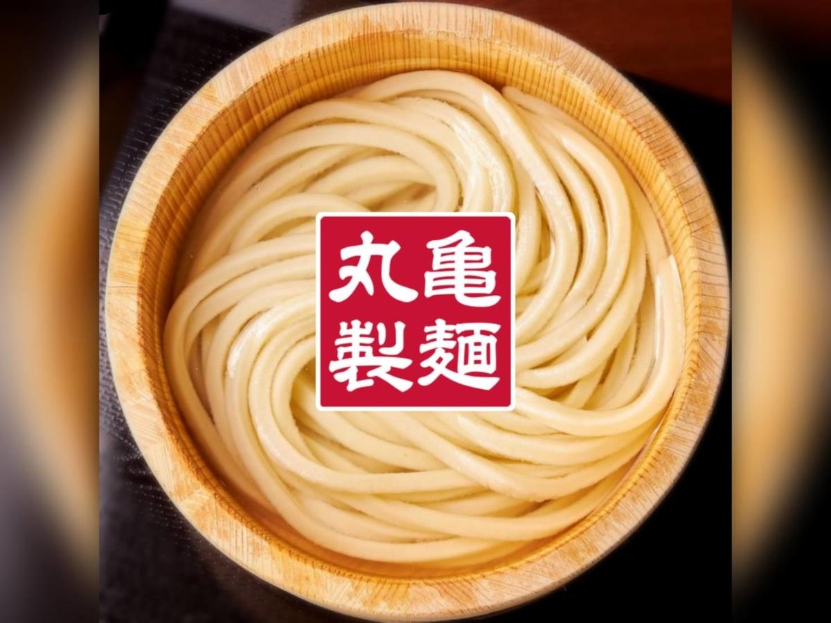 ジョブチューン ジャッジ 丸亀製麺 人気メニュー ランキング おすすめ 一流料理人