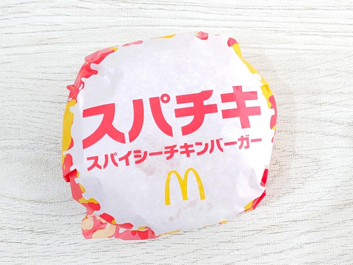 ちょいマック スパチキ メニュー 値段 カロリー 栄養成分 口コミ レビュー