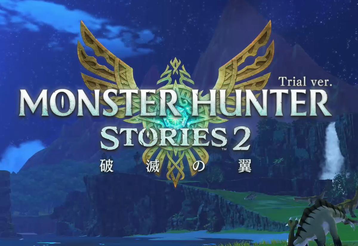 モンスターハンターストーリーズ2 タイトル画面 序盤攻略 小ネタ