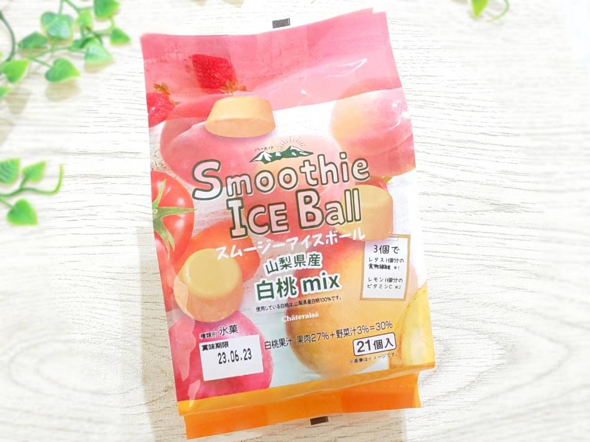 シャトレーゼ スムージーアイスボール山梨県産白桃mix 原材料 カロリー 栄養成分 口コミ