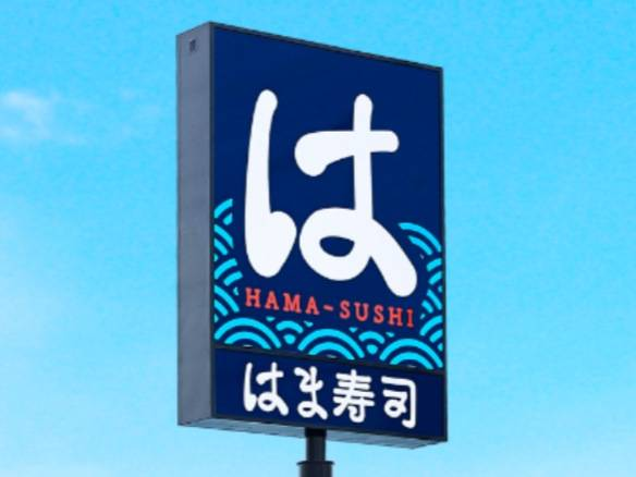 はま寿司 人気メニュー おすすめネタ 2021年 ラヴィット ランキング