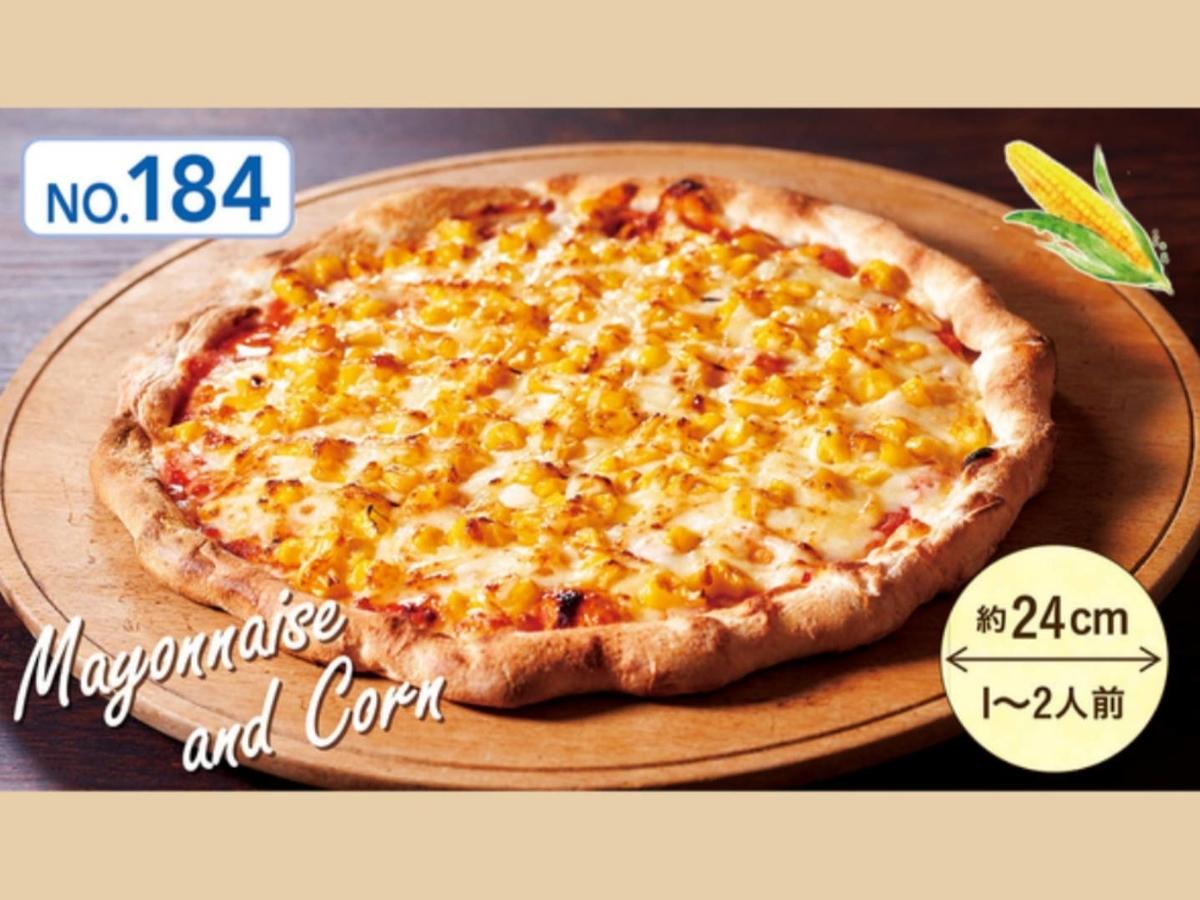 ガスト 人気メニュー ランキング マヨコーンピザ おすすめ