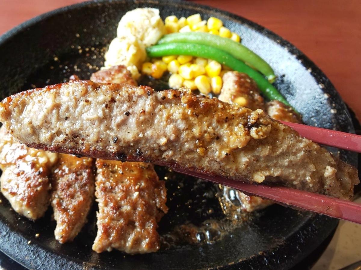 ペッパーランチ おすすめメニュー 肉塊ハンバーグ 食べ方 感想 口コミ レビュー