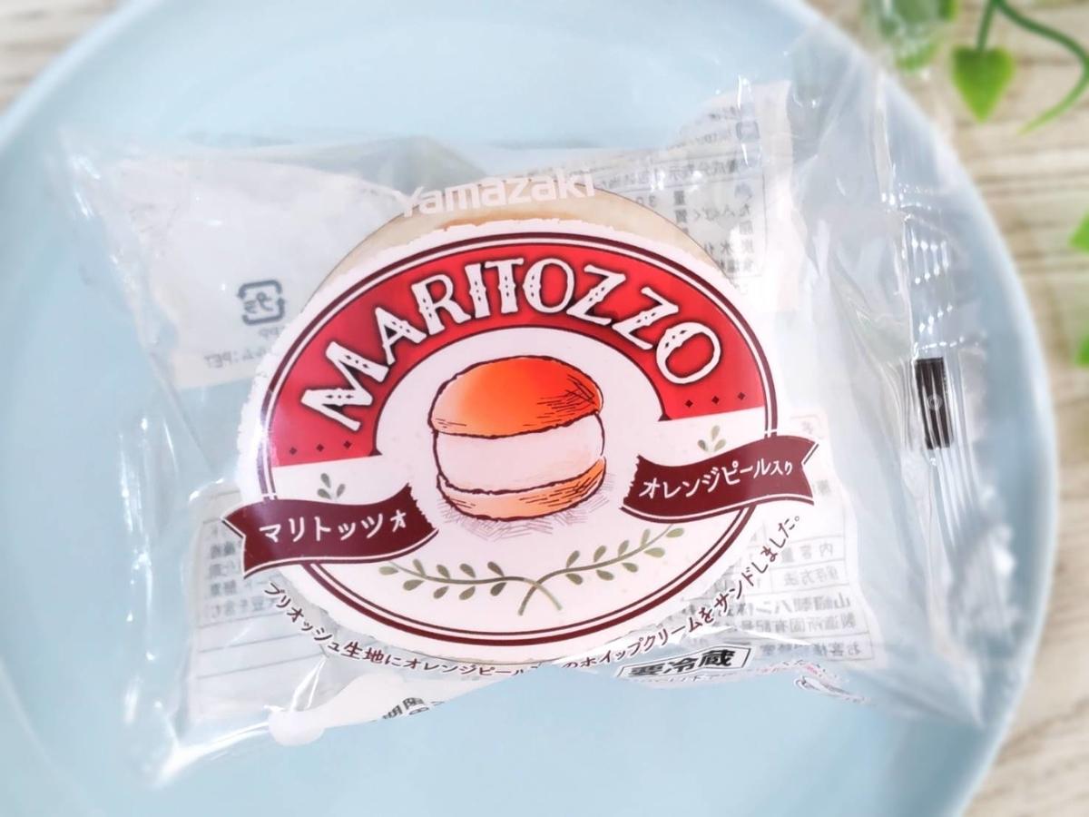 ヤマザキ 冷蔵 マリトッツォ オレンジピール入り 値段 原材料 カロリー 栄養成分 販売店 コスモス