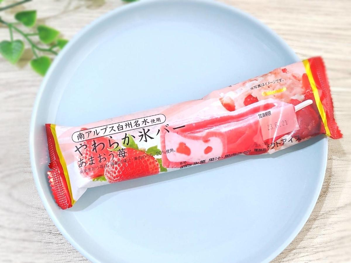 シャトレーゼ やわらか氷バー あまおう苺 原材料 カロリー 栄養成分