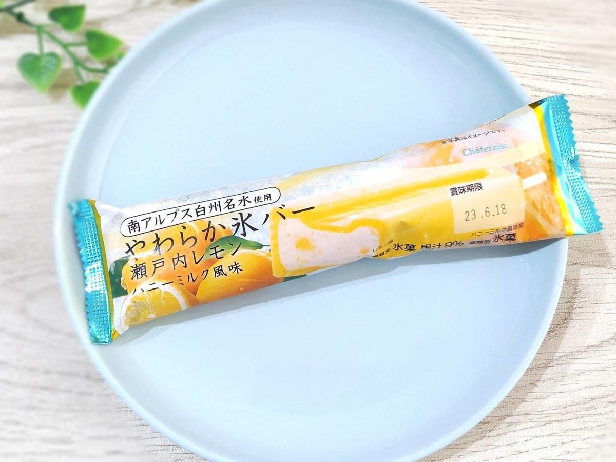 シャトレーゼ やわらか氷バー 瀬戸内レモン 原材料 カロリー 栄養成分