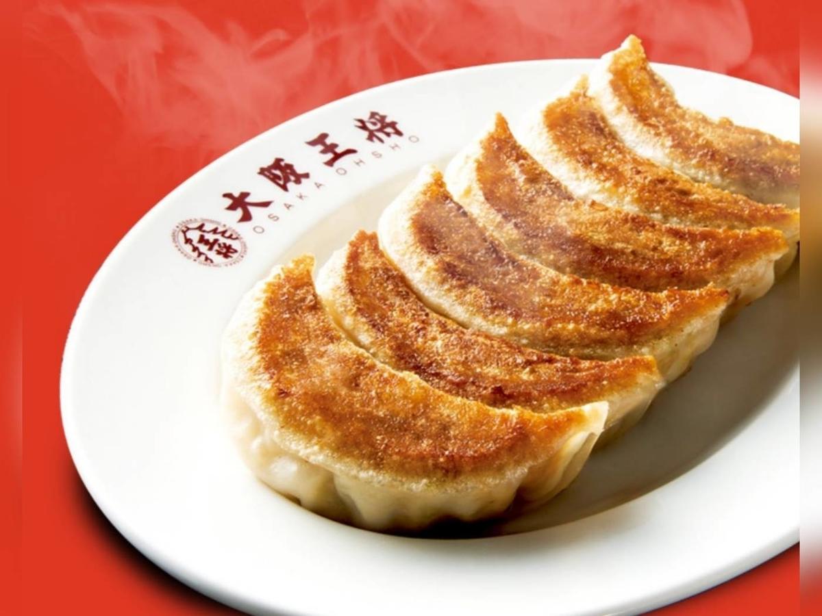 大阪王将 人気メニュー ランキング おすすめ 元祖焼餃子 値段