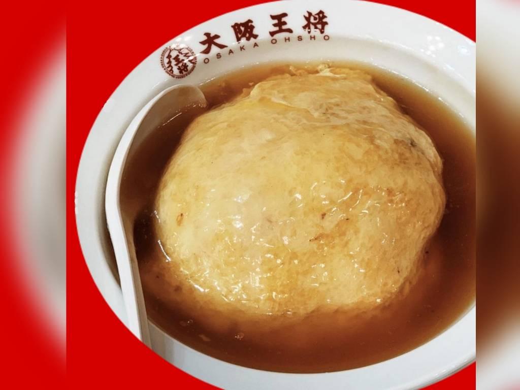 大阪王将 人気メニュー ランキング おすすめ ふわとろ天津飯 値段