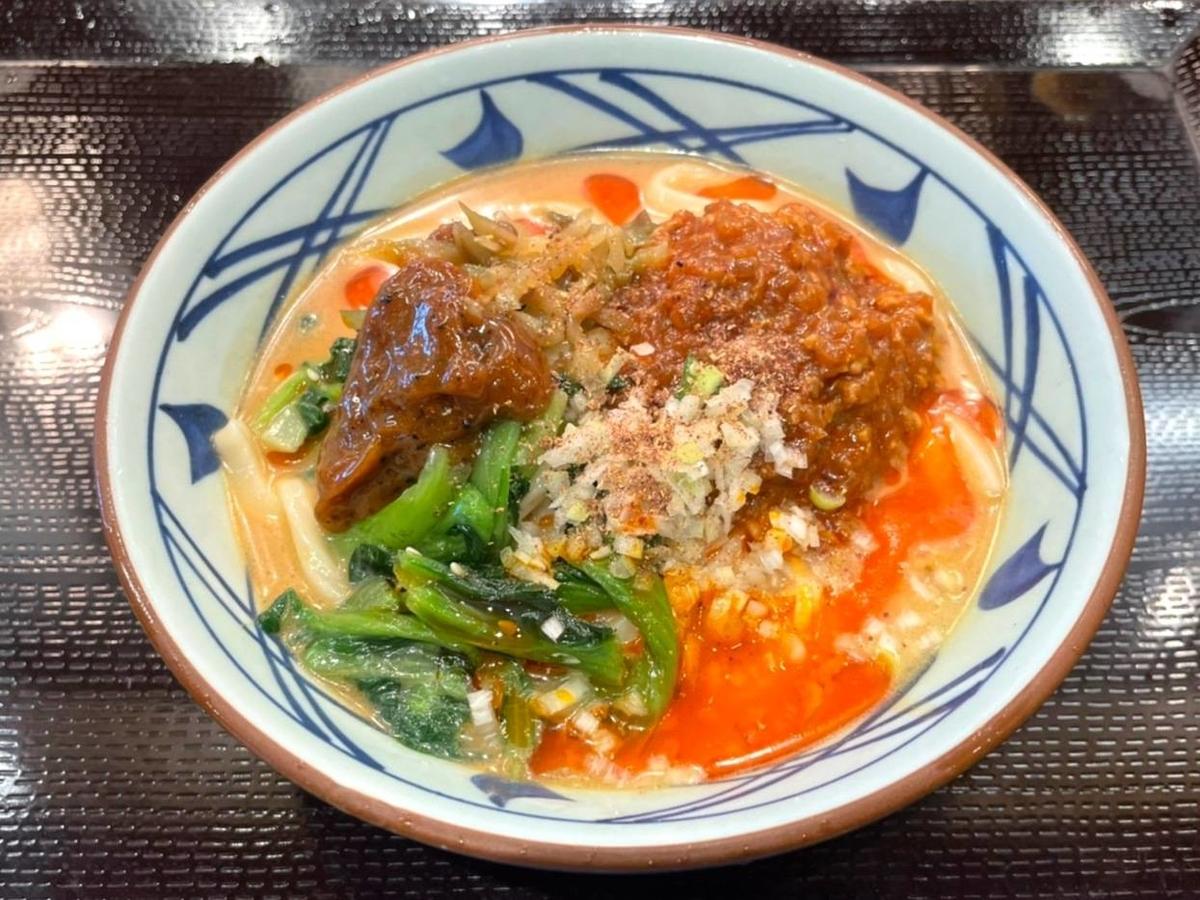 丸亀製麺 シビ辛麻辣担々うどん 口コミ 感想 レビュー 評価