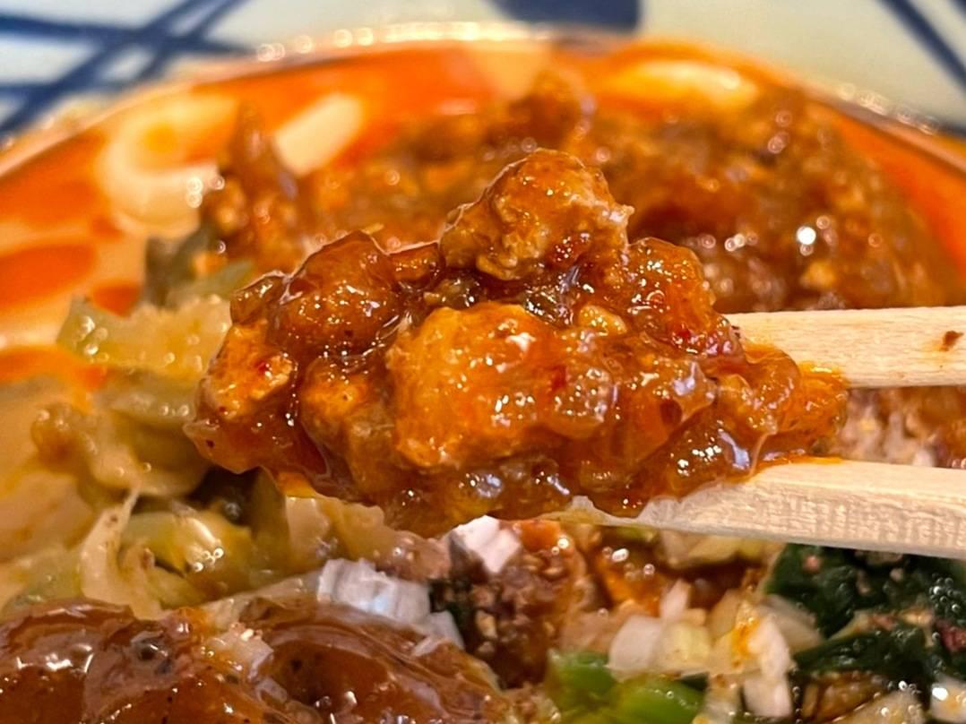 丸亀製麺 シビ辛麻辣担々うどん 辛い 美味しい 口コミ 感想 評判