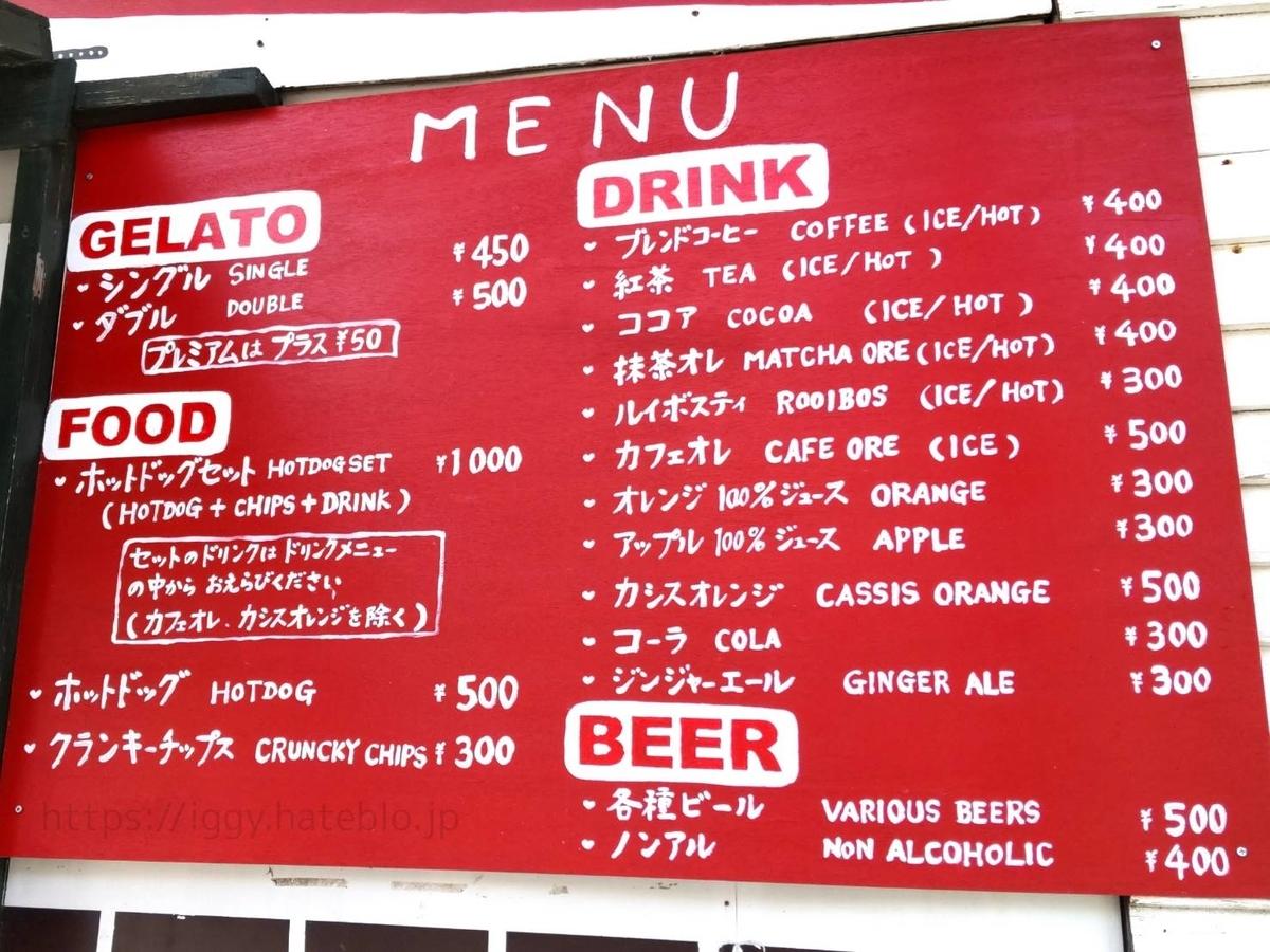 糸島ロンドンバスカフェ メニュー 値段 口コミ おすすめ