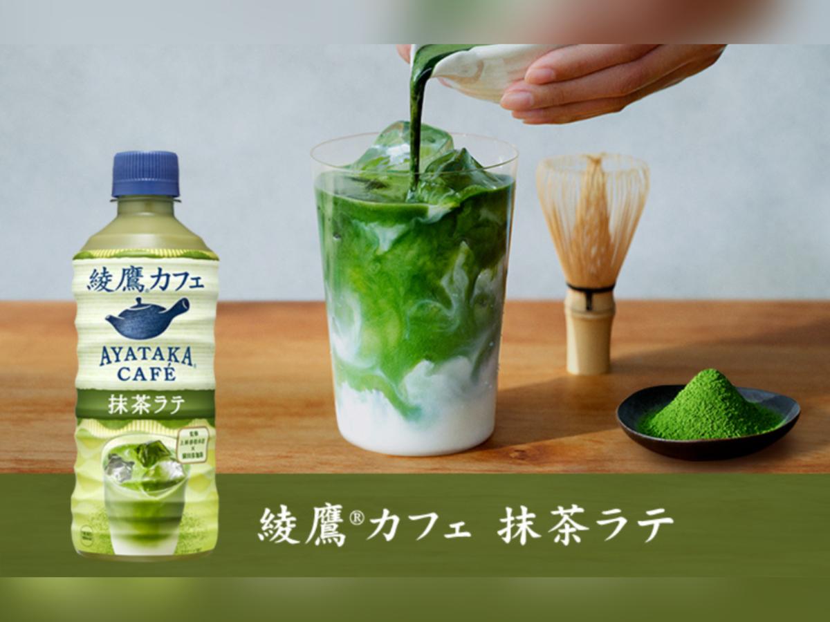 綾鷹カフェ 抹茶ラテ 440ml 値段 どこで売ってるコンビニ スーパー 口コミ