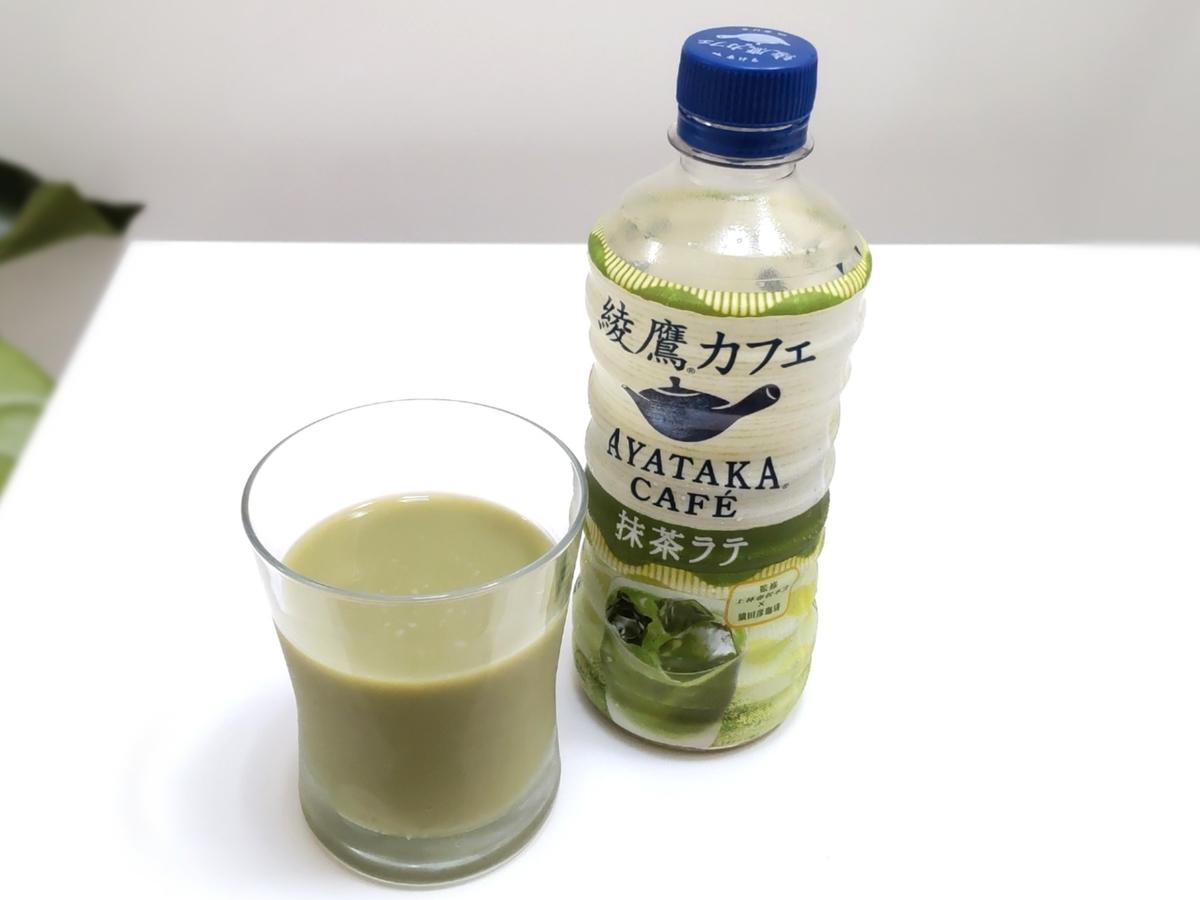 綾鷹カフェ 抹茶ラテ 原材料 カロリー 栄養成分 口コミ
