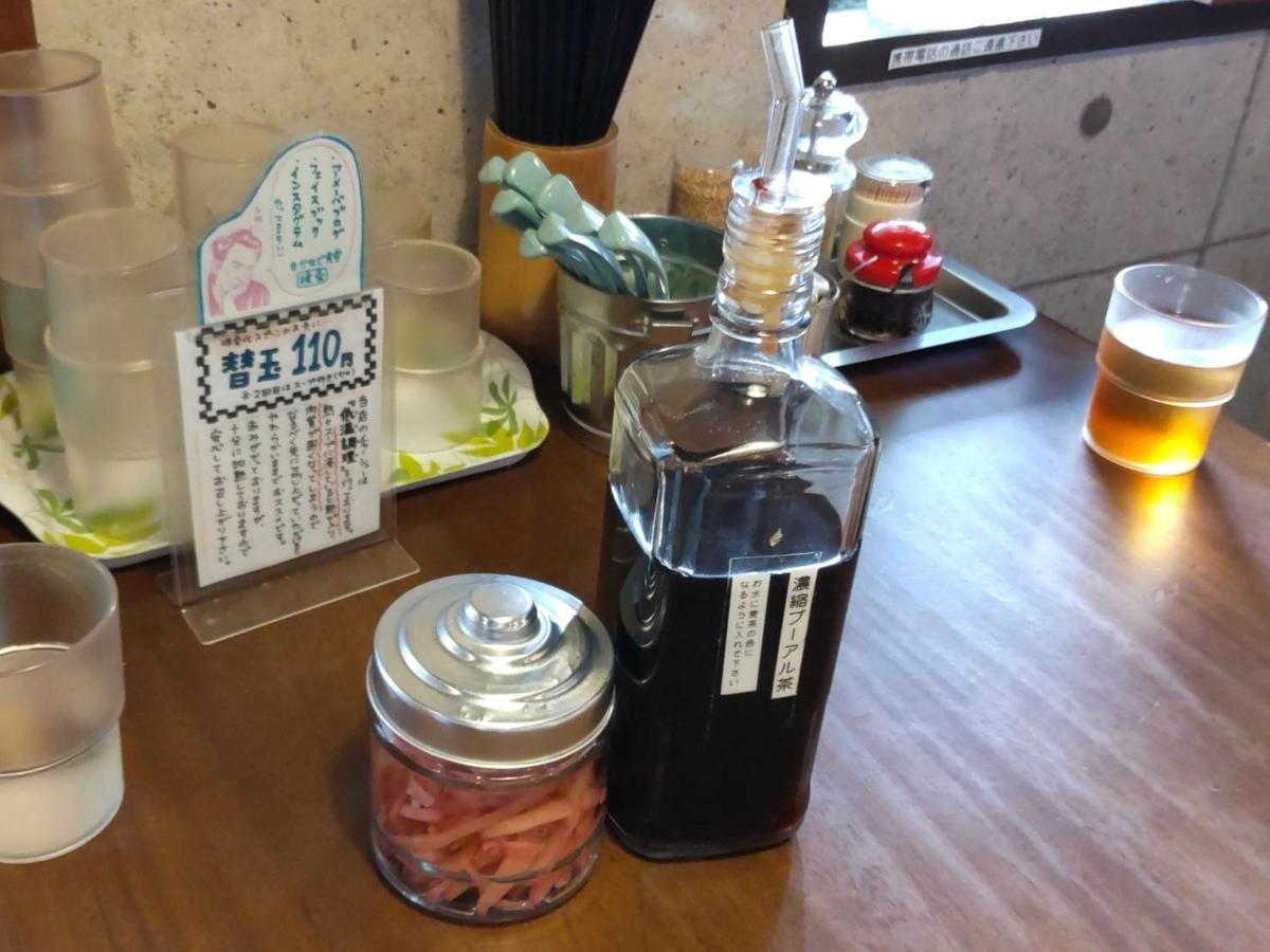 かなで食堂 濃縮プーアル茶 効能 口コミ 感想 レビュー 評価
