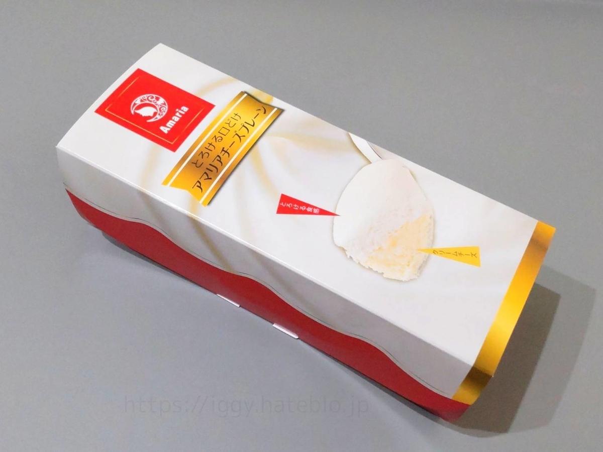 アマリア チーズプレーン 原材料 カロリー 栄養成分 口コミ レビュー
