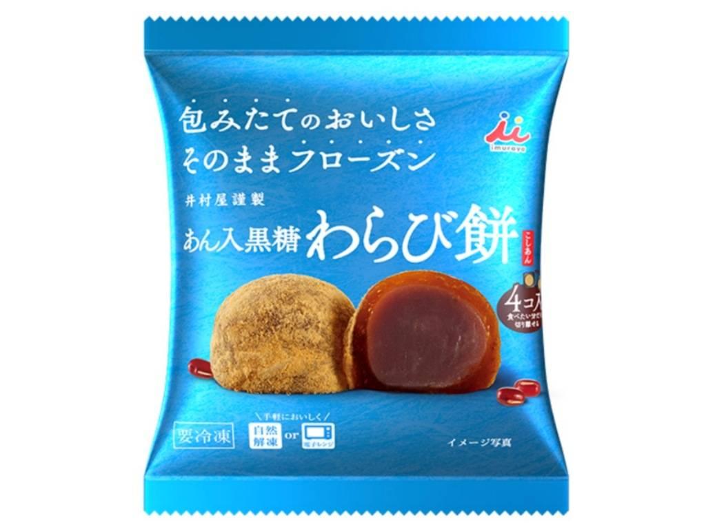 井村屋 冷凍 わらび餅 値段 原材料 カロリー 栄養成分 口コミ
