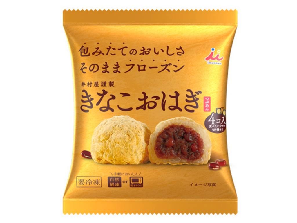 井村屋 冷凍 きなこおはぎ 値段 原材料 カロリー 栄養成分 口コミ