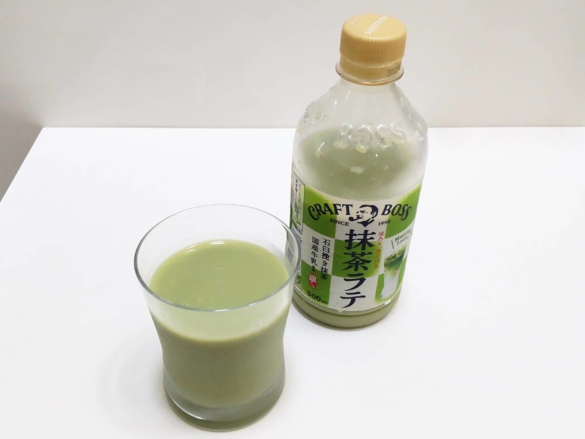 クラフトボス 抹茶ラテ 値段 コンビニ 口コミ 感想 レビュー 評価