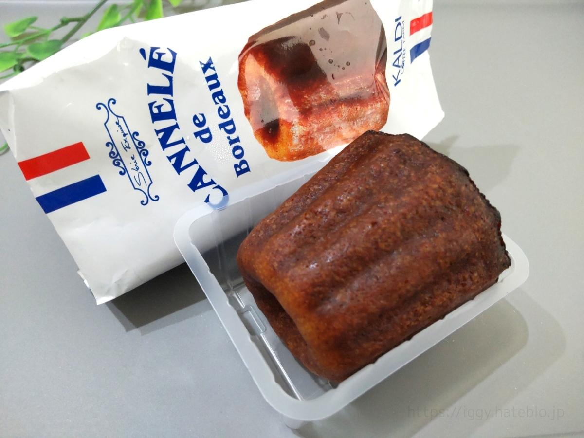 カルディ冷凍カヌレ 解凍方法 食べ方 自然解凍 時間